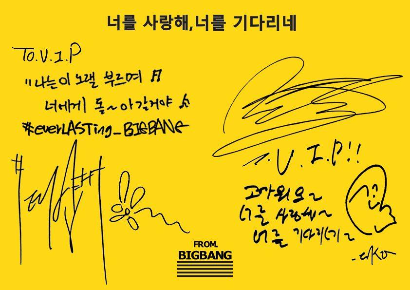 BIGBANG via High__Lite - 2018-01-12  (details see below)