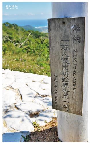 高士神社(白色鳥居)-6
