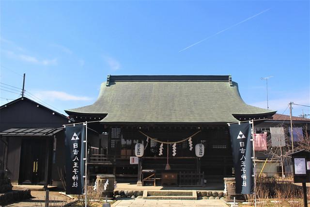 hiyoshihachioji-gosyuin017