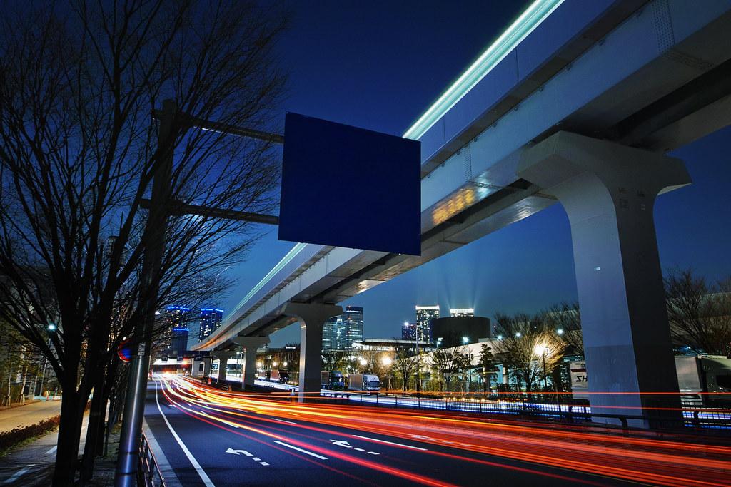 Hotels Near Minato Ku Tokyo