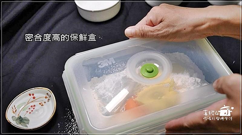013DSC_密合度高的保鮮盒