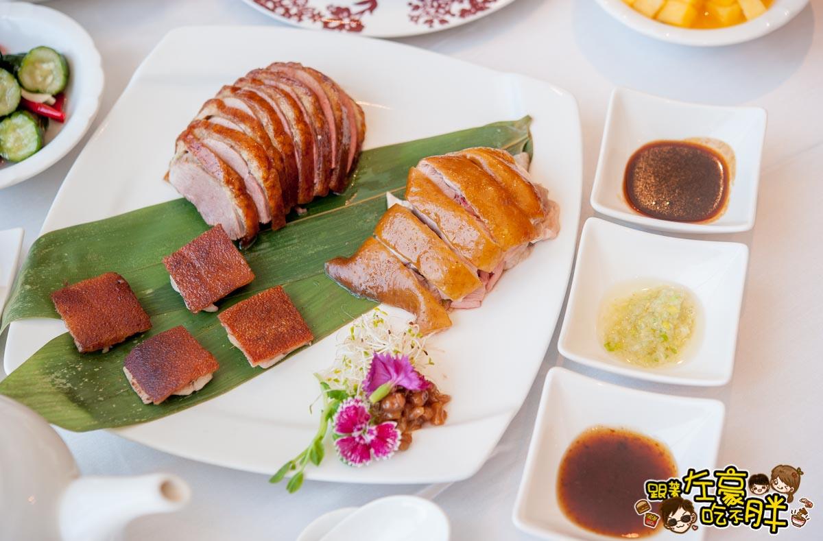 高雄國賓大飯店-粵菜廳-34