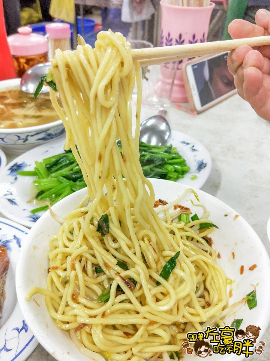 大高雄鵝肉店-4
