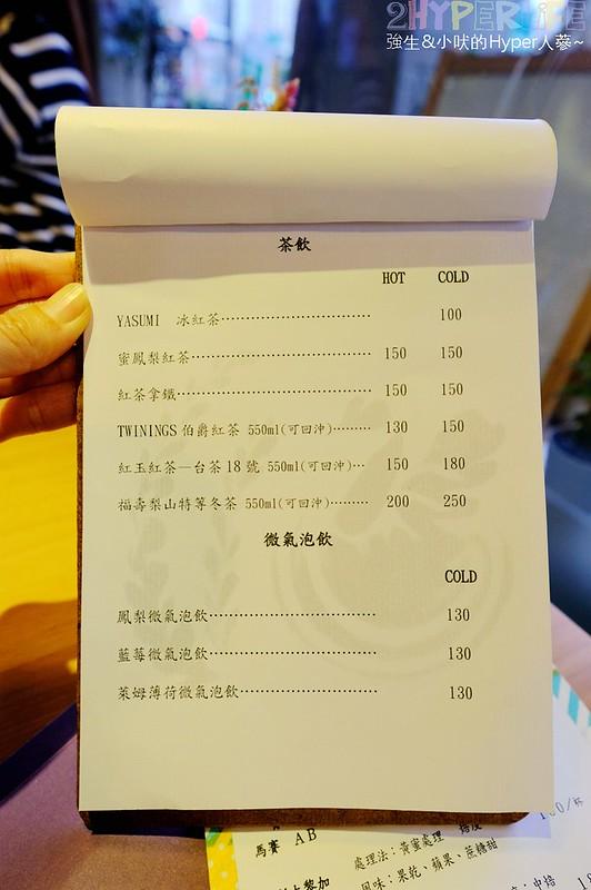 yasumi cafe (6)