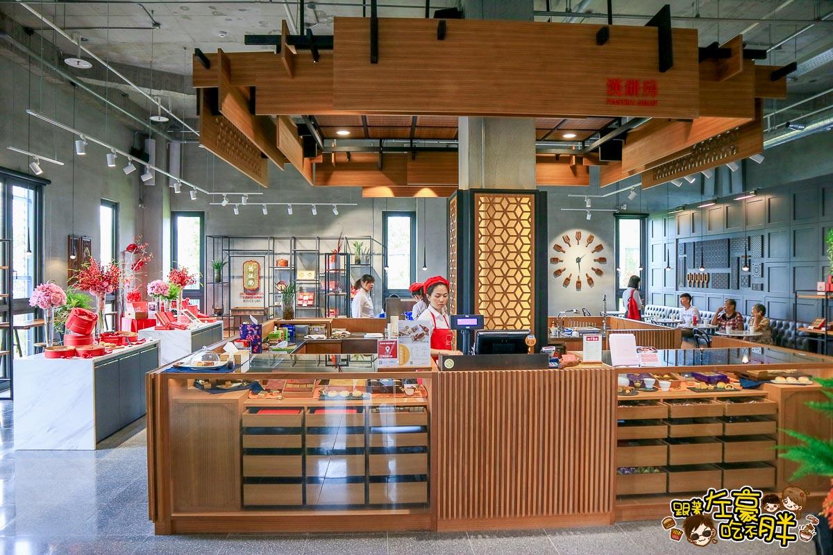 舊振南漢餅文化館-5