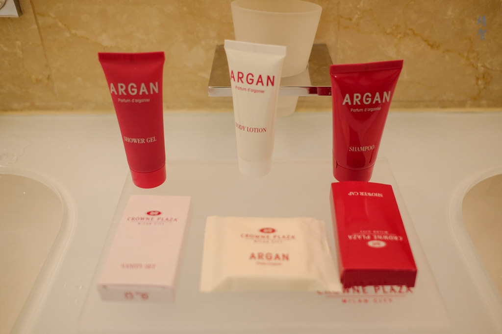 Argan amenities
