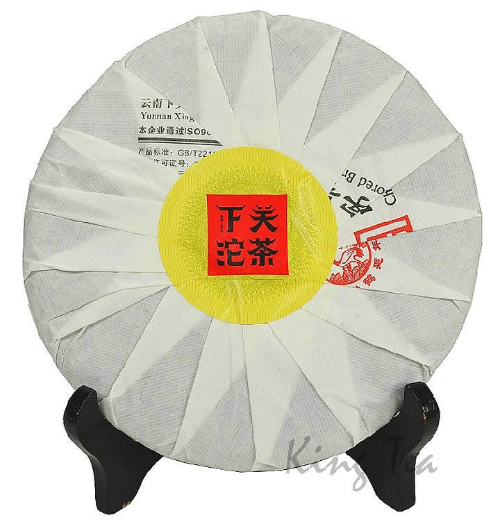 2013 XiaGuan ShangShanBingDao Cake 357g   YunNan   Puerh Raw Tea Sheng Cha