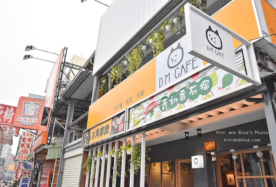 台中D.M cafe 青海路12