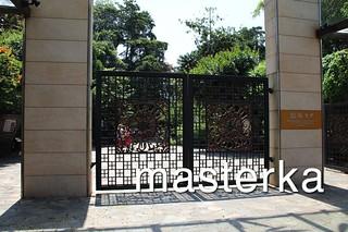 シンガポール植物園入口