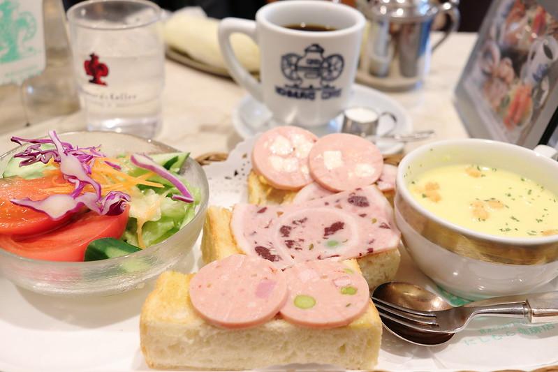 nishimura coffee lunch01