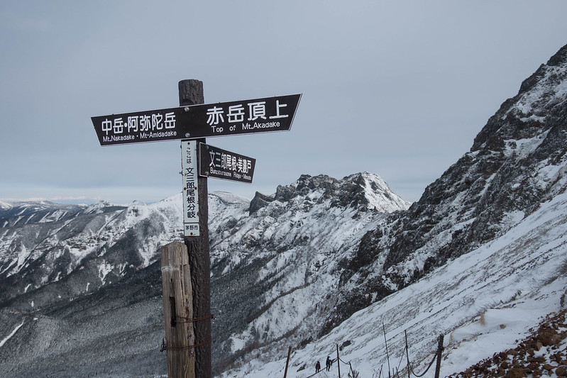 20180128_八ヶ岳(赤岳)_0309.jpg