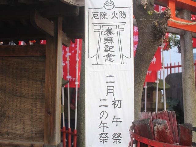 syozokuinari045