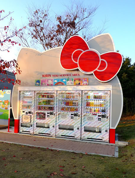 japan - vending machine