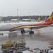 Airbus A330-343X 'B-6529' Hainan Airlines