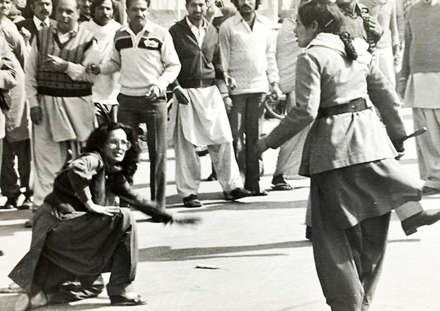 Shahnaz Wazir Ali is targeted by police during a protest against Ziaul Haq's provocative Law of Evidence, 1983
