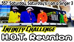 Infinity Challenge Ep.557