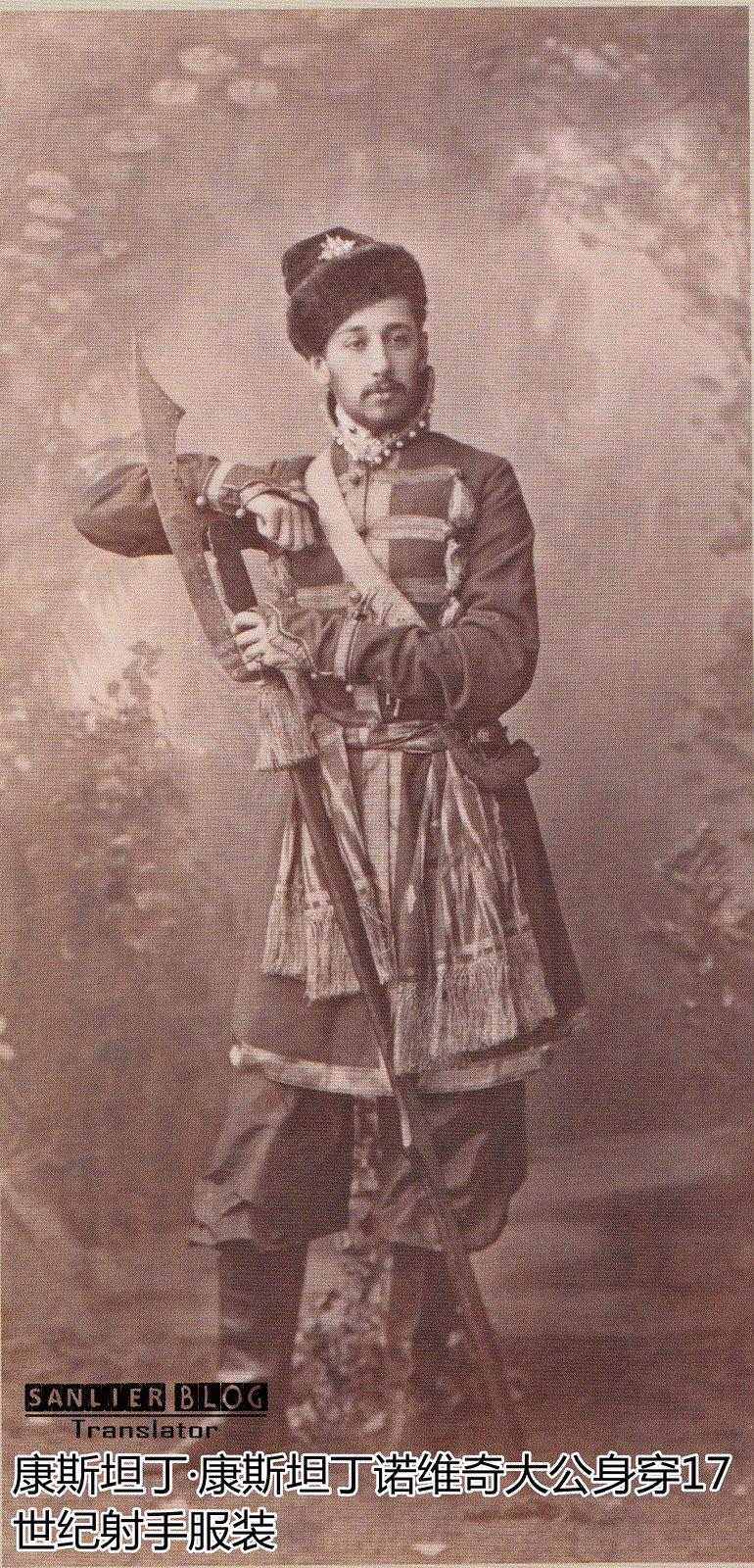 1893年化装舞会17