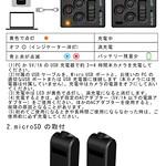 Conbrov 小型カメラ マニュアル (10)