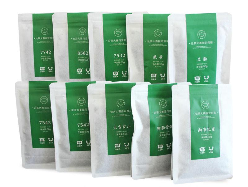 DaYi BaoHe Sample Box Sheng & Shou Cha with each kind of 10packs (50g/pack)