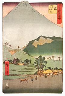 Vue du Mont Fuji et du Mont Ashitaka d'Utagawa Hiroshige (musée d'art oriental, Venise)