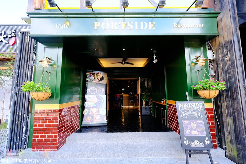 portside cafe (4)
