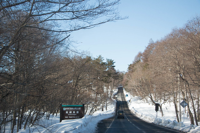20170204-飯縄山-0012.jpg