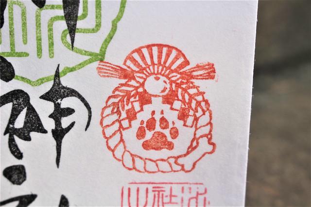 koenji-hikawa01032
