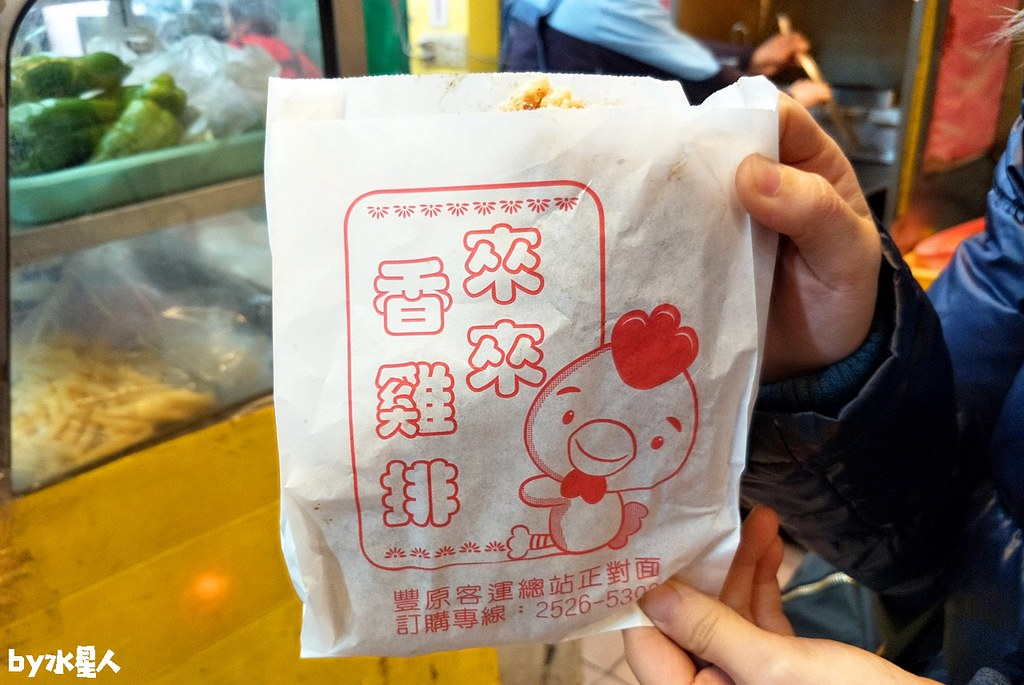 39701529844 ee98df0f7e b - 豐原來來香雞排,豐客對面從小吃到大的雞排老店