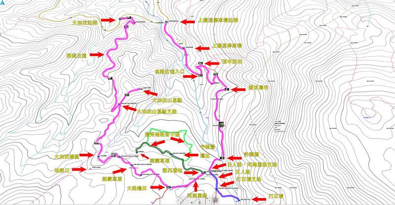 010、標示路線軌跡:挑硫古道-大油坑山