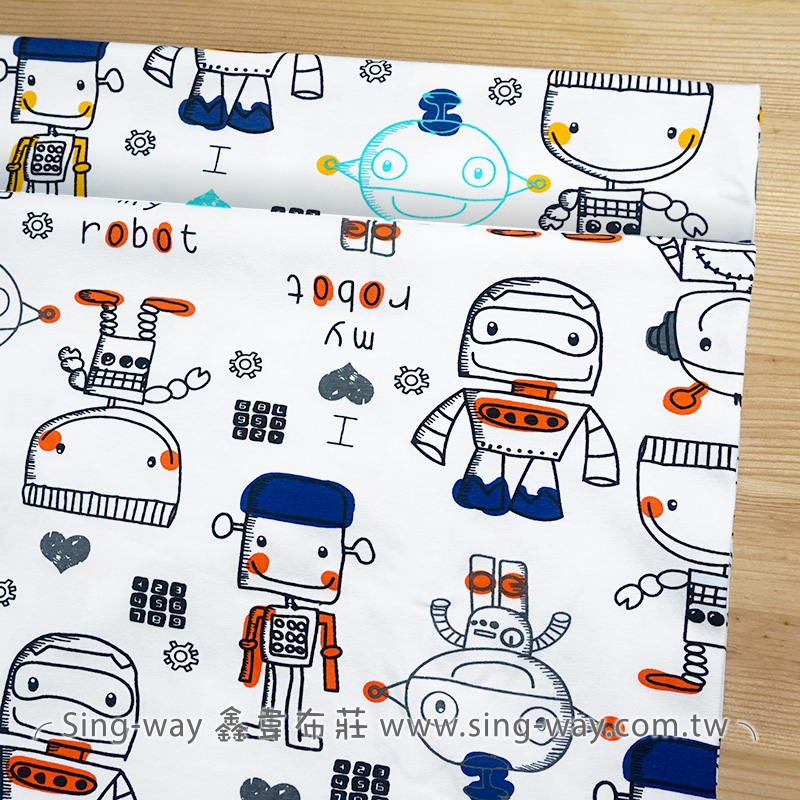 百變機器人 ROBOT 機械 童趣科技 棉質針織彈性布料 嬰幼童服飾布料  LB990050