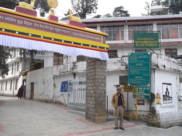 Dalai Lama Temple, McLeodganj, Fujifilm FinePix AX500