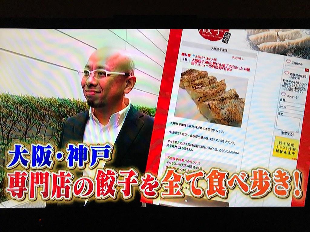 Fwd: キャスト⑤ 大阪ほんわかテレビ