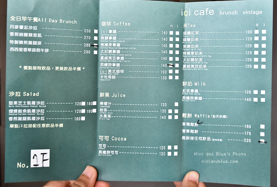 ici cafe 台南草莓鬆餅 早午餐01