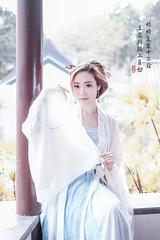 Beautiful Chinese Lady