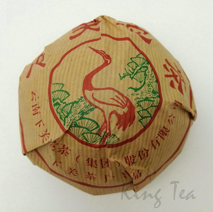 2006 XiaGuan XiaoFa Boxed Tuo   250g  YunNan      Puerh Ripe Tea       Cooked Shou Shu Cha