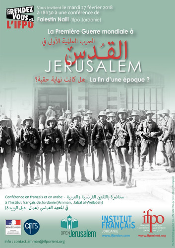La Première Guerre mondiale à Jérusalem à travers les archives de son conseil municipal : la fin d'une époque ?