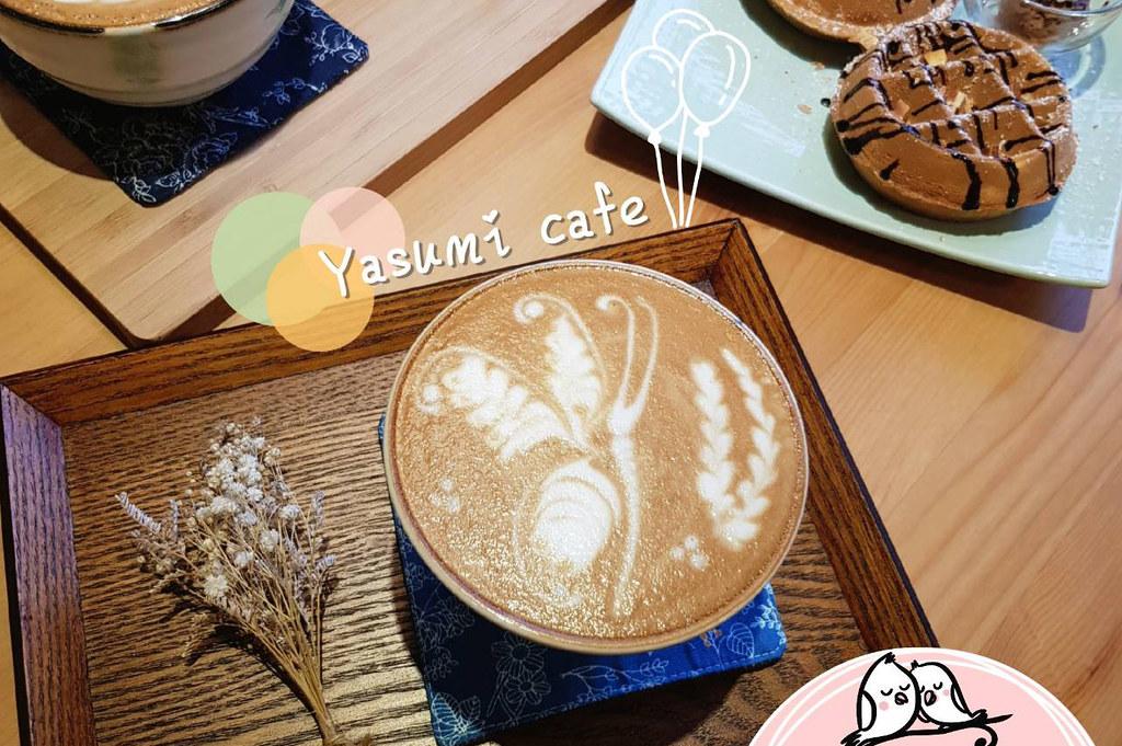 yasumicafe,台中下午茶,台中咖啡,台中甜點,台中美食,巧克力麻糬鬆餅,拉花,拿鐵,特殊拉花,甜食,甜點,鬆餅 @強生與小吠的Hyper人蔘~
