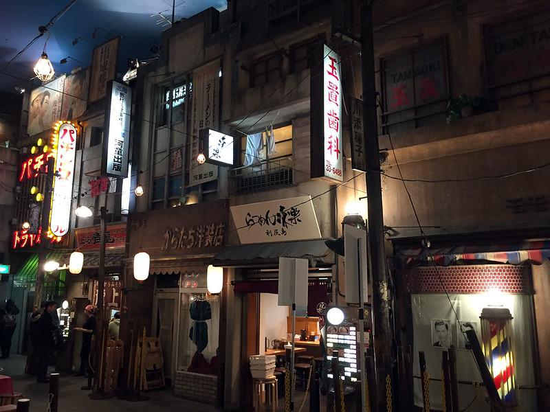 Old Yokohama