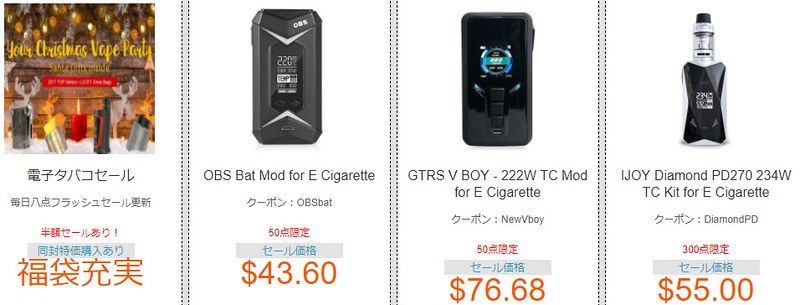 GearBest Sale 旧歴新年セール (27)