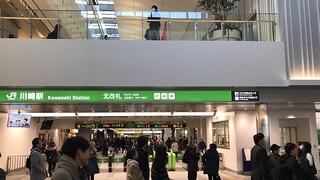 川崎駅 北改札・北口通路供用 開始