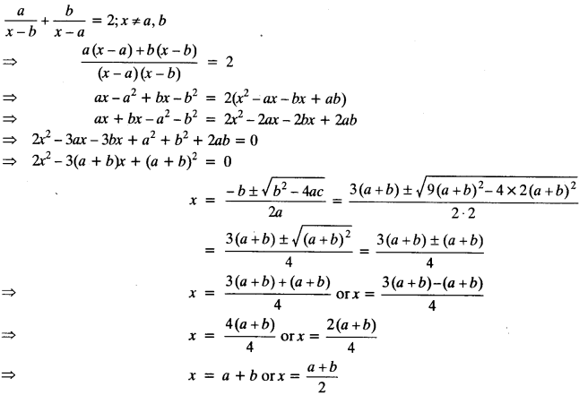 Quadratic Equations Chapter Wise Important Questions Class 10 Mathematics 17a