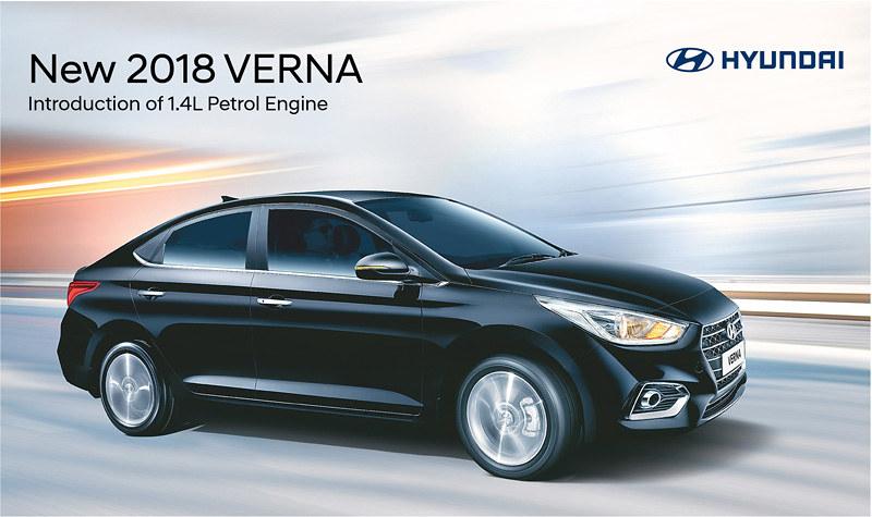 Verna Petrol