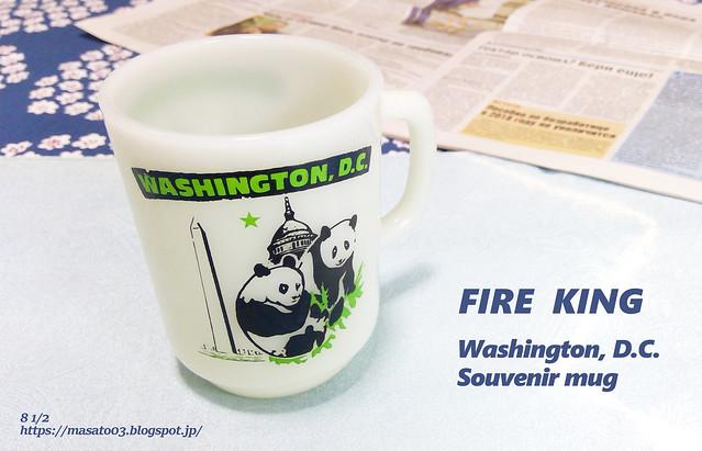 Fire King Washington, D.C. Souvenir mug1