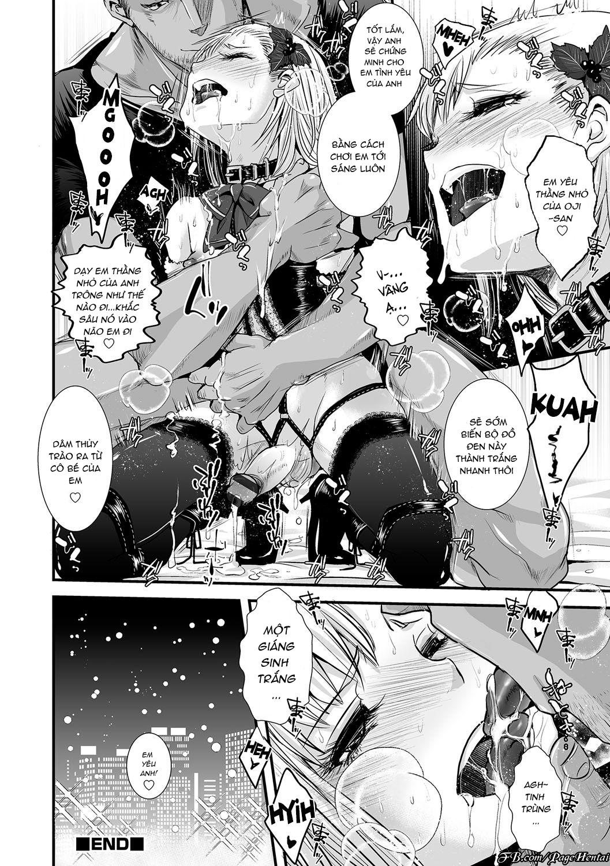 Hình ảnh  in Oji-san to Boku Christmas Hen