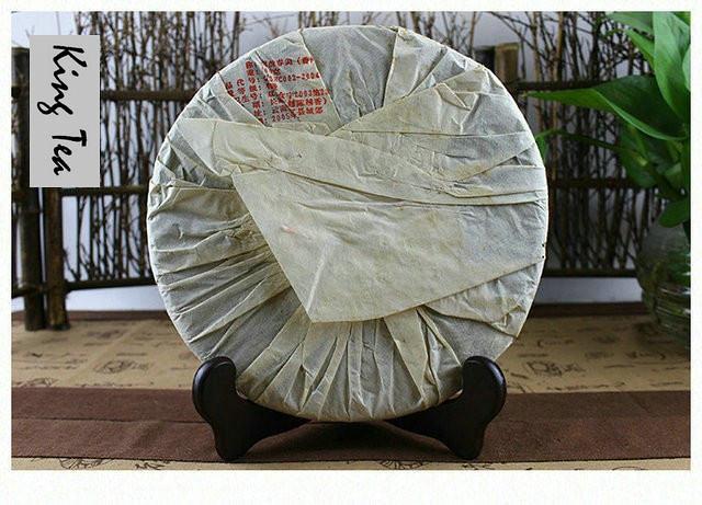 2005 ShuangJinag MengKu MingQianChunJian early spring bud 400g   YunNan     Puerh Raw Tea Sheng Cha