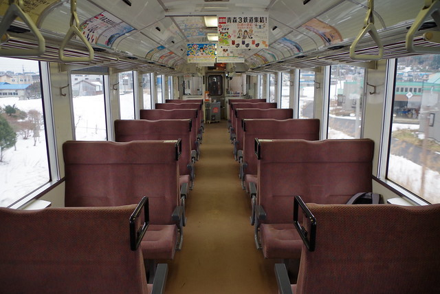 The interior of 津軽21