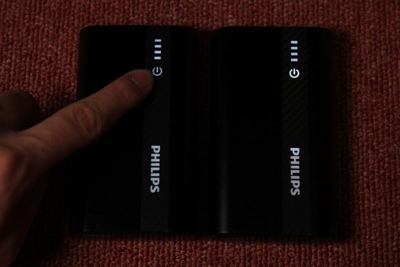 PHILIPS モバイルバッテリー 開封レビュー (22)