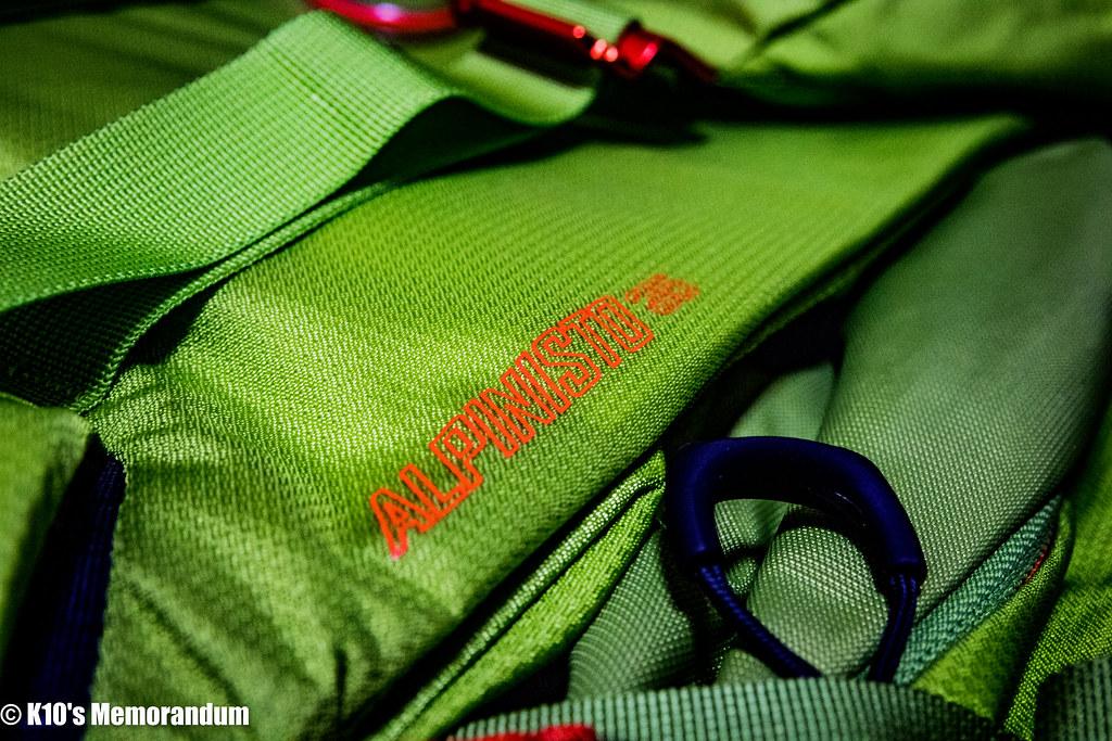 Alpinist35.2