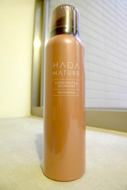 HADA NATURE 肌純 極淨溫和碳酸洗卸泡泡