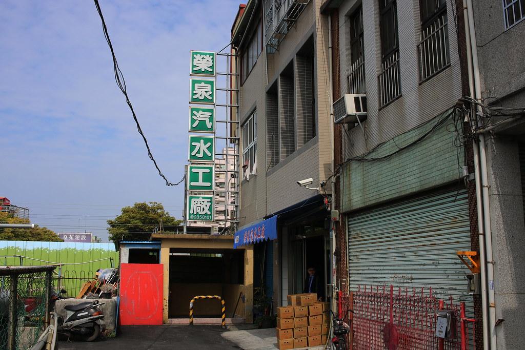 三鳳中街 (1)